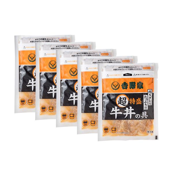【吉野家】牛丼超特盛 290グラム×5袋 (L5824) 【サクワ】 商品画像4