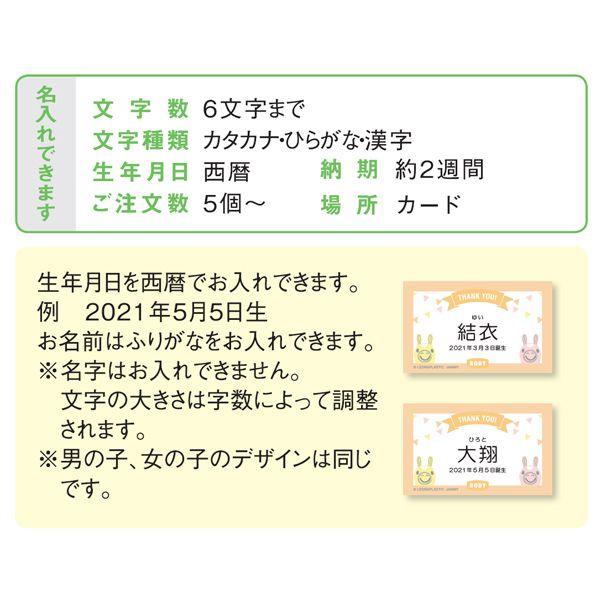 ロディ スイーツコレクション(名入れ)【贈りものカタログ】 商品画像3