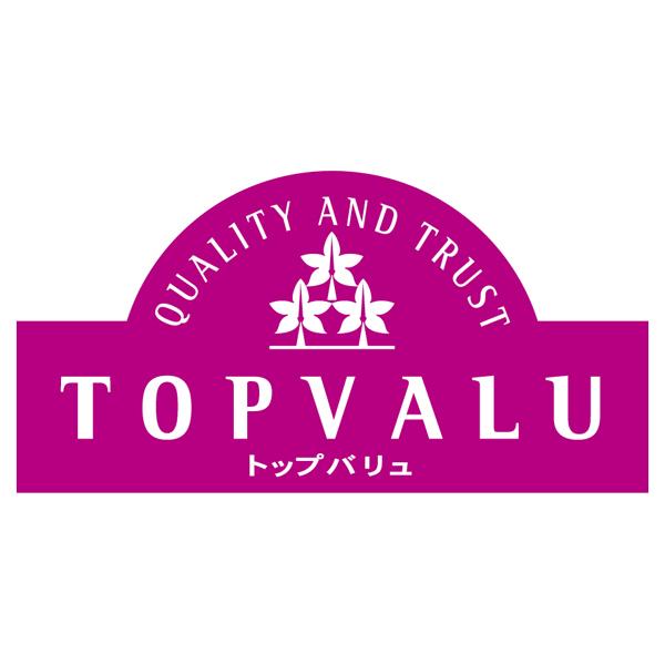 トップバリュ 和風三段重 「慶」【3〜4人前・43品目】【イオンのおせち】 商品画像8