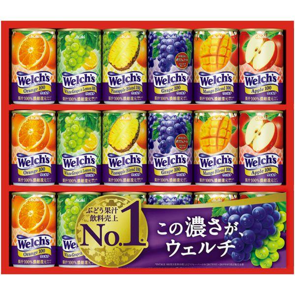 ウェルチ ウェルチギフト 【冬ギフト・お歳暮】 [W20N] 商品画像1