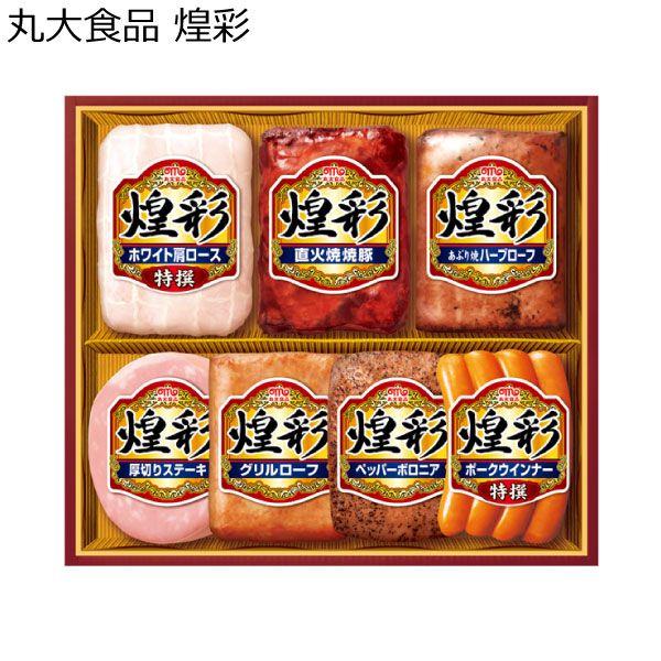 丸大食品 煌彩 【冬ギフト・お歳暮】 [MV507] 商品画像1