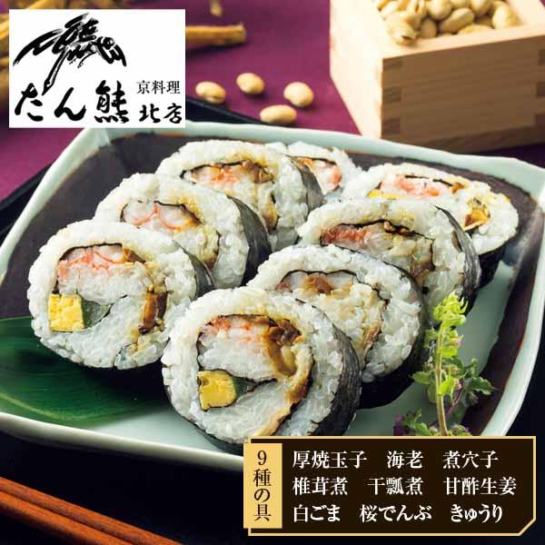 【たん熊北店】京の雅巻 390グラム×2本 (L5696) 【サクワ】 商品画像1