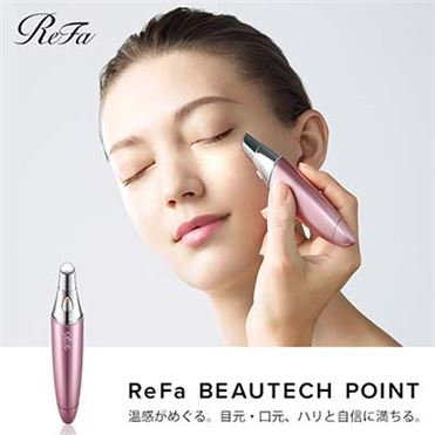 ReFa BEAUTECH POINT (R4116) 商品画像1