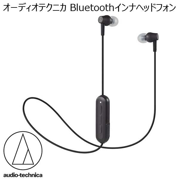 オーディオテクニカ Bluetoothインナヘッドフォン [ATH-CK150BT BK] (R3872) 商品画像1