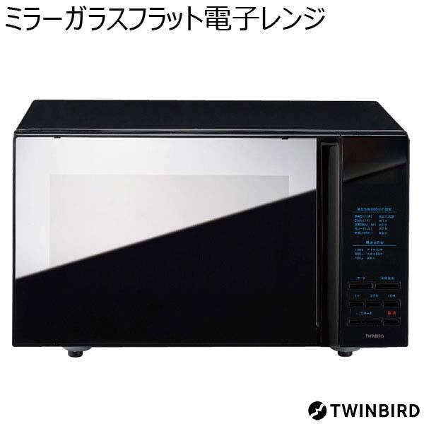 ミラーガラスフラット電子レンジ [DR-4259B] (R3974) 商品画像1