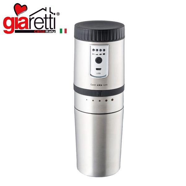 ジアレッティ 電動ミル付きコーヒーマグ [GR-HC002] (R3933) 商品画像1