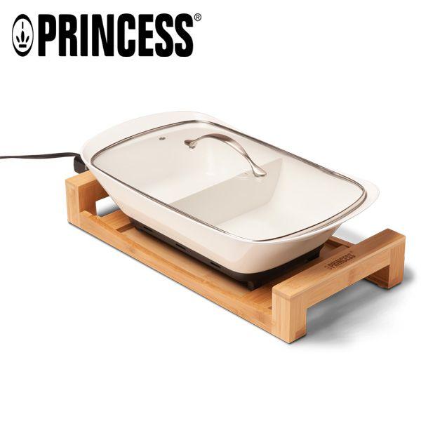 PRINCESS セパレートポットピュア [163030] (R3984) 商品画像1
