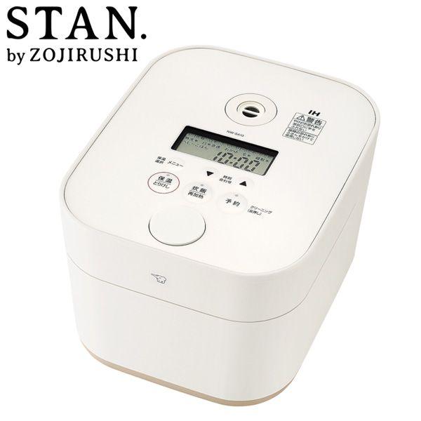 象印 IH炊飯ジャー STAN. ホワイト [NW-SA10] (R3990) 商品画像1
