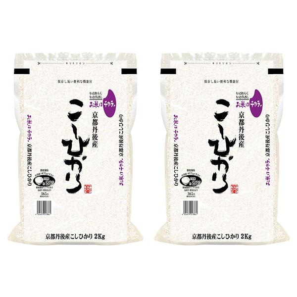 【新米】京都丹後産こしひかり2キログラム×2袋 (L4998) 【サクワ】 【直送】 商品画像1