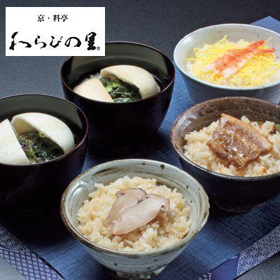 京・料亭わらびの里 料亭一膳と最中スープ【贈りもの】[RS-30] 商品画像1