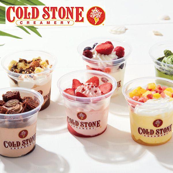 コールド・ストーン・クリーマリー プレミアムアイスクリーム【贈りもの】[OK-2] 商品画像1