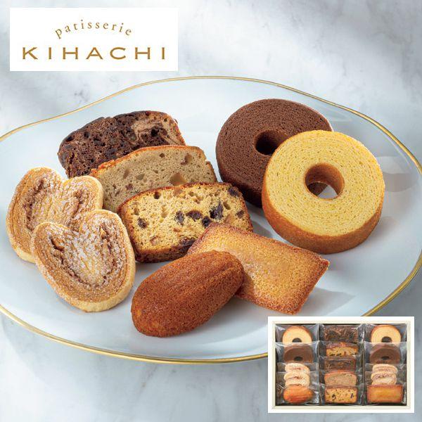 パティスリー キハチ 焼菓子ギフト 8種15個入【贈りもの】[V0152-02] 商品画像1