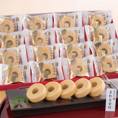 五郎島金時 ミニバウムクーヘン【贈りもの】[YJ-GO] 商品画像1