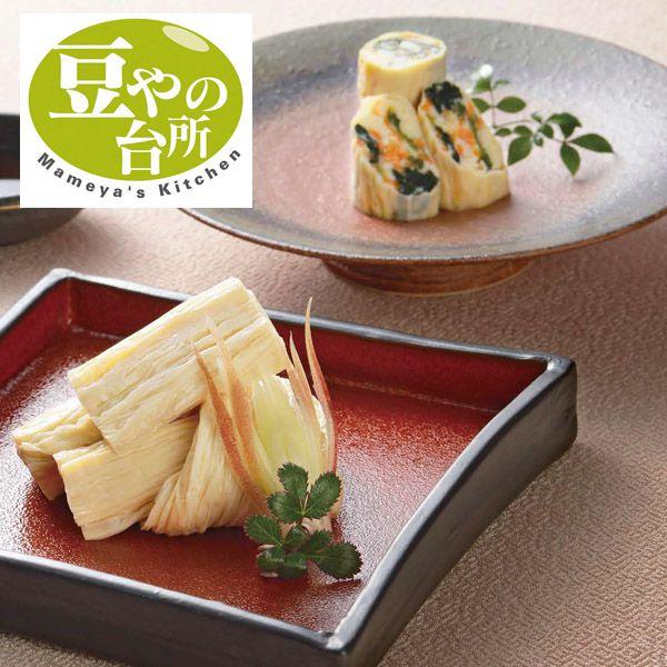 豆やの台所 生ゆばお惣菜詰合せ[NS-40]【贈りものカタログ】 商品画像1