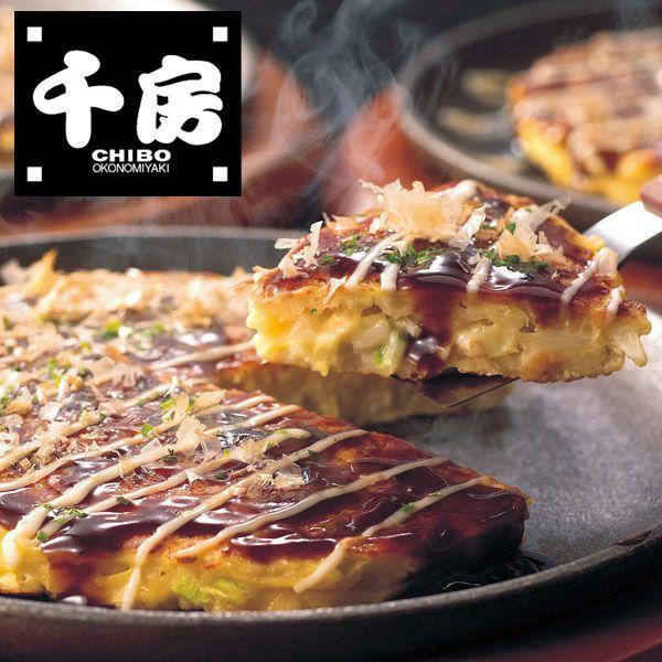 千房 お好み焼セット[RE]【贈りものカタログ】 商品画像1
