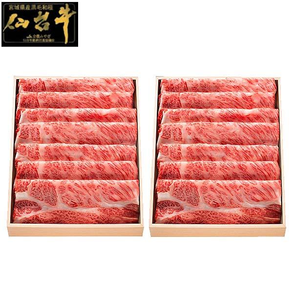 宮城県産 仙台牛かたローススライス 1kg 【年末ごちそう】 商品画像1