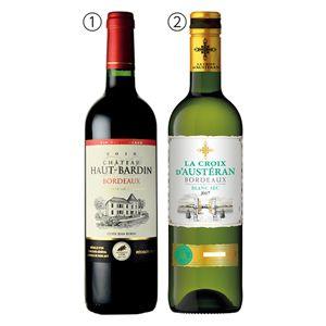 ボルドー産赤白ワインセット 【冬ギフト・お歳暮】