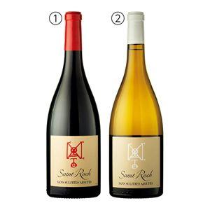 サンロック酸化防止剤無添加ワイン赤白セット 【冬ギフト・お歳暮】