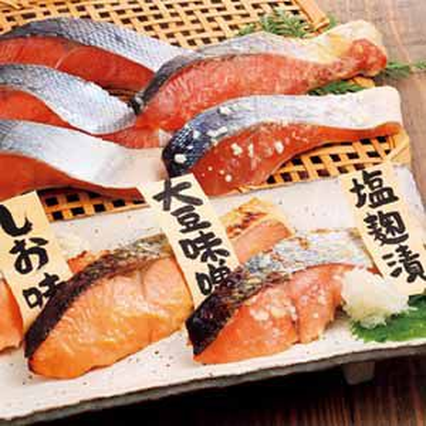 三協水産 漁吉丸 銀聖切身セット 【お届け期間:7/10〜10/13】 【北海道フェア】