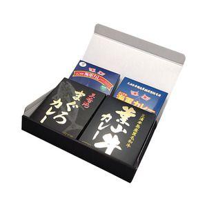 調味商事 横須賀まるごとカレー食べ比べセット 【ふるさとの味・南関東】