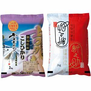 吉兆楽 雪蔵 新潟県産米食べくらべセット 【冬ギフト・お歳暮】