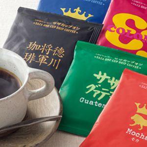 サザコーヒー サザ1杯どりコーヒー6種 【冬ギフト・お歳暮】 [S-046-1]