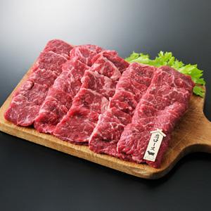 タスマニアビーフ 肩ロース焼肉用(1000g)【全国お取り寄せ】