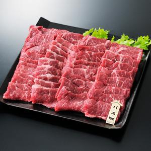 タスマニアビーフ ばら焼肉用(1000g)【全国お取り寄せ】