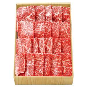 神戸牛もも焼肉用 【冬ギフト・お歳暮】