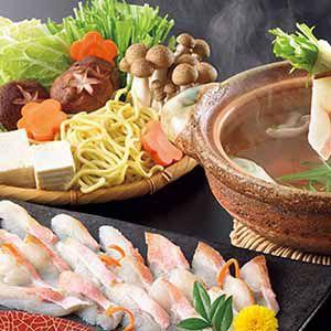 山賀 出汁で食べる山口県産のどぐろしゃぶしゃぶ鍋セット(3人前) 【冬ギフト・お歳暮】