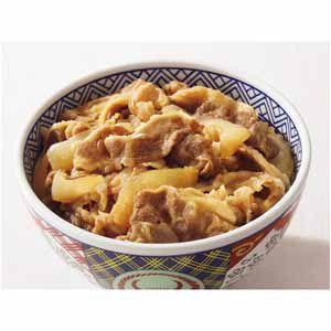 吉野家 冷凍牛丼の具・豚丼の具詰合せ(唐辛子1本付き) 【冬ギフト・お歳暮】