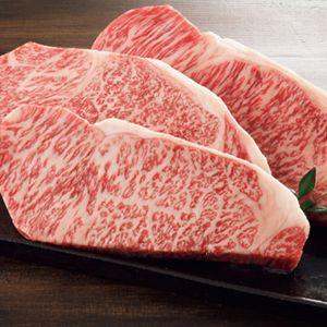 神戸牛、松阪牛、米沢牛 三大銘柄牛ロースステーキ食べくらべセット 【冬ギフト・お歳暮】