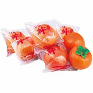 福岡県産 冷蔵富有柿 2L (お届け期間:11/11〜12/31) 【冬ギフト・お歳暮】