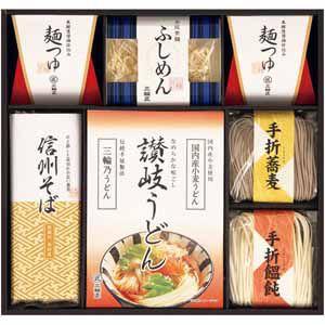 三輪匠 麺のつどいバラエティセット 【冬ギフト・お歳暮】 [TOM-30C]