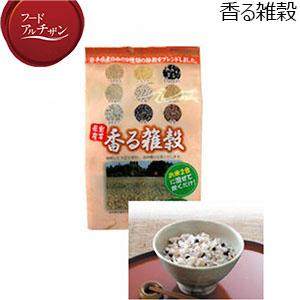 JAグリーンサービス花巻 香る雑穀 150g(25g×6袋)×3袋【フードアルチザン】