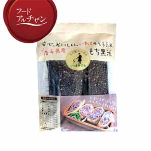 JAグリーンサービス花巻 岩手県産もち黒米 210g(30g×7袋)×3袋【フードアルチザン】