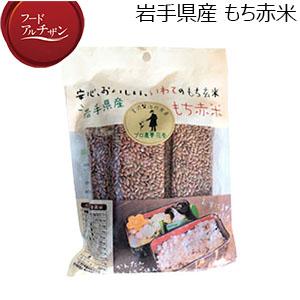 JAグリーンサービス花巻 岩手県産もち赤米 210g(30g×7袋)×3袋【フードアルチザン】
