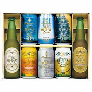 THE軽井沢ビール THE軽井沢ビールセット 【冬ギフト・お歳暮】 [G-RL]