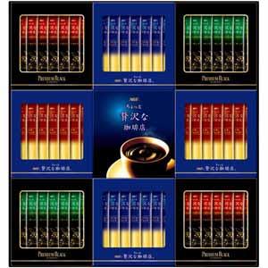 AGFギフト 「ちょっと贅沢な珈琲店」スティック プレミアムブラック 【冬ギフト・お歳暮】 [ZST-30N]