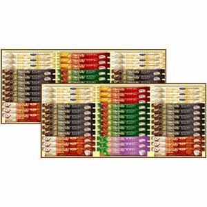 AGFギフト 「ブレンディ」スティック ウィンターカフェオレコレクション 【冬ギフト・お歳暮】 [BW-50]