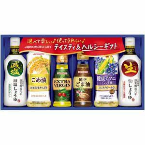 味の素ギフト テイスティ&ヘルシーギフト 【冬ギフト・お歳暮】 [TH-30N]