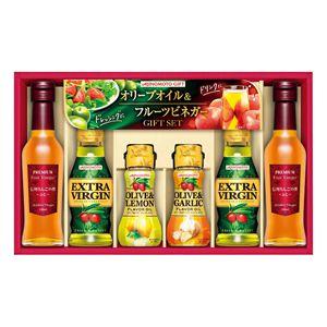 味の素ギフト オリーブオイル&フルーツビネガーギフト 【冬ギフト・お歳暮】 [EVSA-35M]