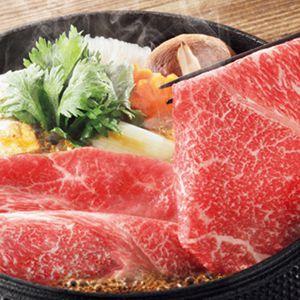 青森県産 みちのく育ち 牛肉かたすきやき用 【冬ギフト・お歳暮】
