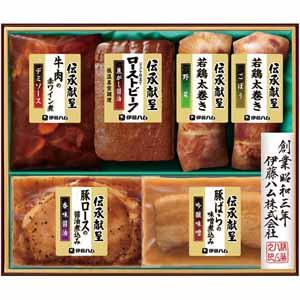 伊藤ハム 伝承献呈ローストビーフと5種の惣菜セット 【冬ギフト・お歳暮】 [GMT-41]