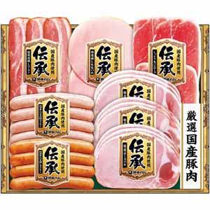 伊藤ハム 国産豚肉使用「伝承」 【冬ギフト・お歳暮】 [DKS-40N]
