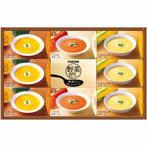 カゴメ 野菜だしのポタージュギフト 【冬ギフト・お歳暮】 [DP-30]