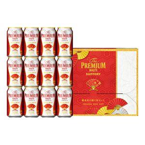 サントリー ザ・プレミアム・モルツ 醸造家の贈り物セット 【冬ギフト・お歳暮】 [BEJB3S]