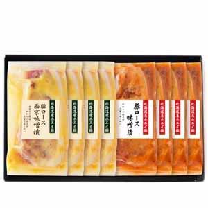 北海道ホエイ豚ロース味噌漬詰合せ 800g(100g×8)【お届け期間:7/10〜10/13】 【北海道フェア】
