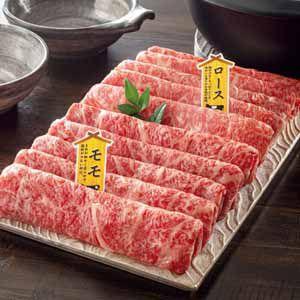 仙台牛味くらべしゃぶしゃぶセット(ロース・もも) 【冬ギフト・お歳暮】