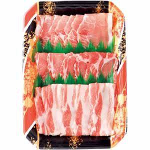 北海道ホエイ豚しゃぶしゃぶセット(ロース・ばら・かたロース) 【冬ギフト・お歳暮】